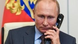Путин иЛукашенко обсудили меры постабилизации ситуации вБелоруссии