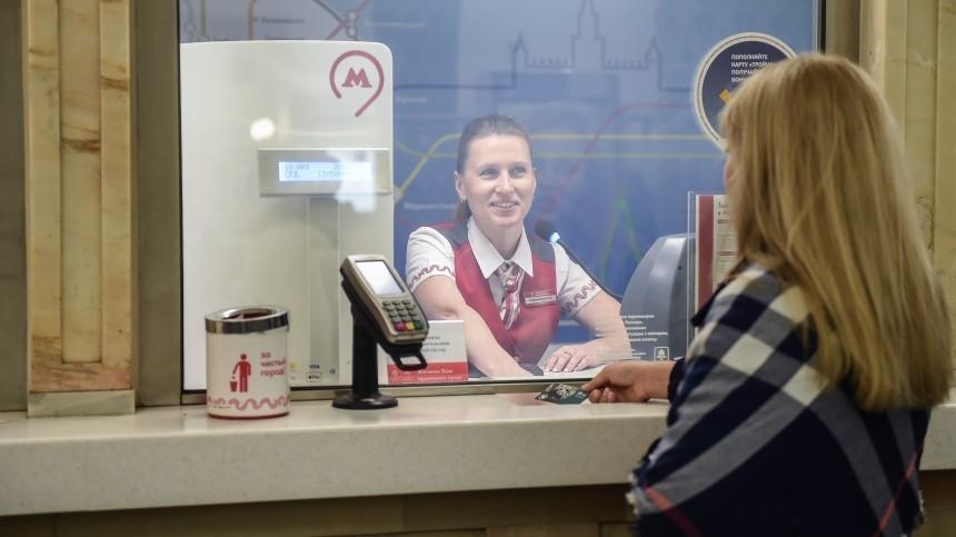 ВМоскве снизят стоимость поездок надвух ветках метро