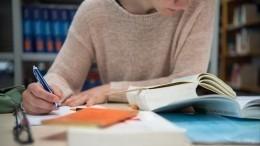 Образовательные кредиты будут выдавать наболее выгодных условиях