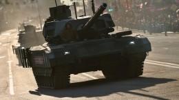 Конец эпохи «Арматы»: ВРоссии разработали концепт «танка будущего»