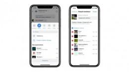 ВКонтакте запустила совместные музыкальные плейлисты вчатах