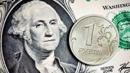 Стоитли сегодня менять рубли навалюту? —мнение экспертов