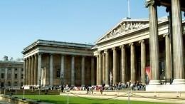Британский музей отказался отсвоего основателя изаписал его врабовладельцы
