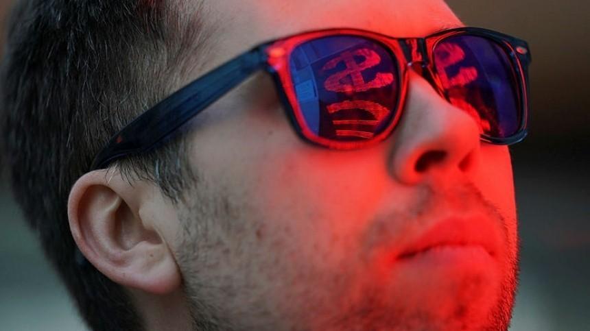 Эксперт дал прогноз покурсу евро наближайшее будущее