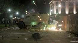Входе протестов вВисконсине погиб один человек
