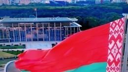 ВБелоруссии испортили паспорта высланных российских журналистов