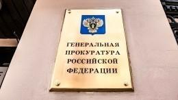 Прокуратура начала проверку пофакту взрыва бытового газа вжилом доме вМоскве