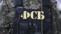 Правоохранители ликвидировали боевика вИнгушетии