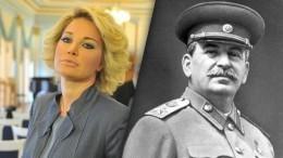 Мария Максакова сдала ДНК-тест для установления родства сИосифом Сталиным