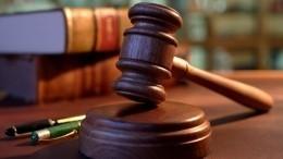 Экс-чиновница изМурманска сбила ребенка иотсудила уего семьи деньги заущерб