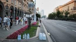 ОМОН покинул площадь Независимости встолице Белоруссии