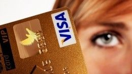 ВЦентробанке предупредили обутечке данных 55 тысяч банковских карт