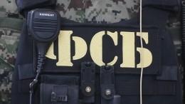 ФСБ разоблачила украинского шпиона-военнослужащего вБарнауле