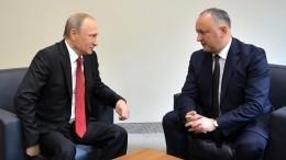 Путин поздравил президента Молдавии сДнем независимости республики