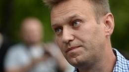 МВД проводит проверку пофакту госпитализации Навального