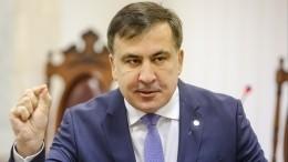 «Явозвращаюсь!»— Михаил Саакашвили едет вГрузию