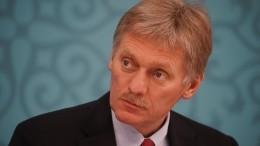 Зависимая зависимость: вКремле оценили включение НИИвчерный список США