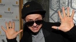 Митя Фомин потратил миллионы напокупку квартиры вКрыму