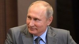 Памятный килограмм: что подарили Путину наоткрытии трассы «Таврида»