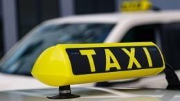 Вези меня, мразь 2.0: Неадекватная москвичка закатила истерику таксисту, отказавшись платить
