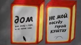 Расследование: как содовая компания уплыла из-под контроля властей Башкортостана