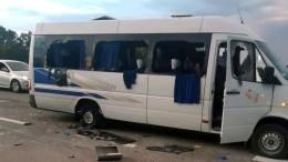 Видео жестокого нападения радикалов наавтобус под Харьковом