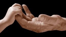 ТОП-4 имени, обладатели которых смогут дожить до100 лет