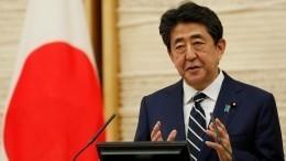 Премьер-министр Японии Абэ сообщил онамерении уйти вотставку