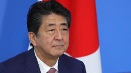 Невсе успел: Синдзо Абэ ушел вотставку. Что дальше?