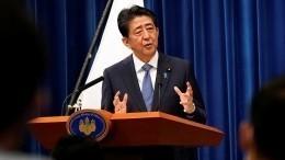 «Конечно, весьма жаль»: Песков прокомментировал отставку Синдзо Абэ