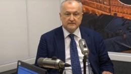 Юрий Ганус покинул пост генерального директора РУСАДА