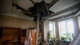 Шокирующие кадры: последствия обрушения потолка втрехэтажке воВладивостоке