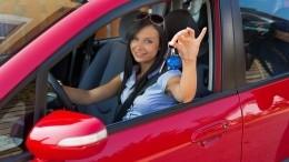 Автоэксперт рассказал, как правильно выбрать надежный «женский» автомобиль