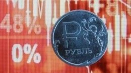 Упадет илинет? Экономист сделал прогноз накурс рубля наосень