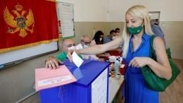 Президент Черногории непризнал поражение своей партии навыборах