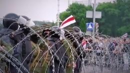 ВБелоруссии военные обнаружили тайники протестующих спрутами икольями