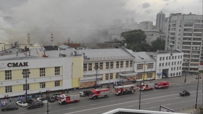 Вцентре Екатеринбурга загорелся хлебозавод. Персонал эвакуирован
