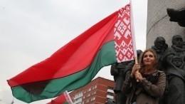 ВБелоруссии прошли акции вподдержку Лукашенко