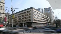 Россия высылает трех сотрудников посольства Словакии вМоскве— МИД РФ