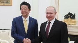 Какие темы обсудили Владимир Путин ипремьер Японии СиндзоАбэ?