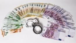 Завершено расследование незаконного вывода изРФболее 500 миллиардов рублей