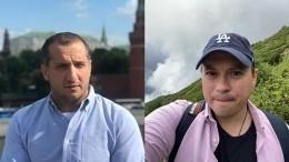 Хэштег «содомит»: звезды «Универа» Кещян иГайдулян озадачили публику странной перепиской