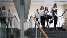 Мурашко поздравил студентов ипреподавателей-медиков сначалом учебного года