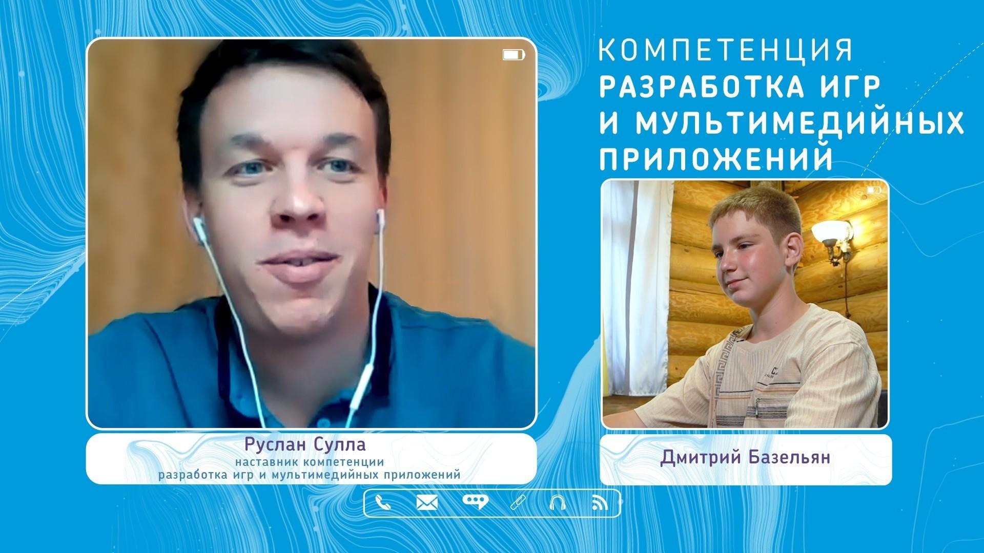 Билет вбудущее. Выпуск №2. Дмитрий Базельян
