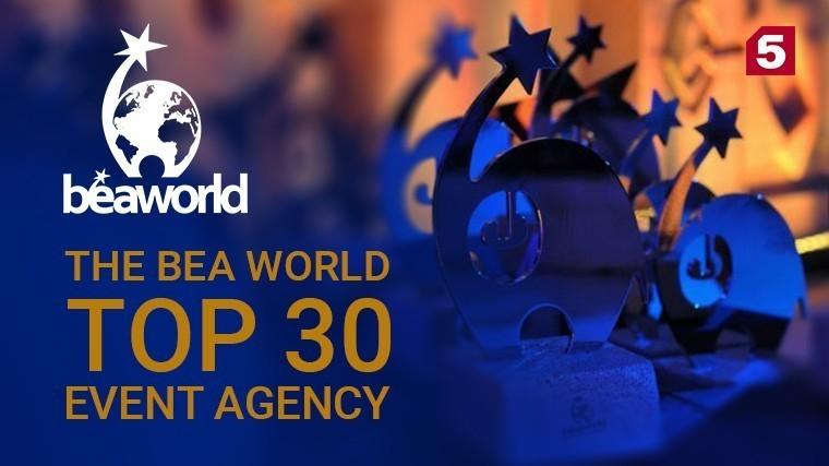 Пятый канал вошел вТОП лучших ивент-агентств международного рейтинга