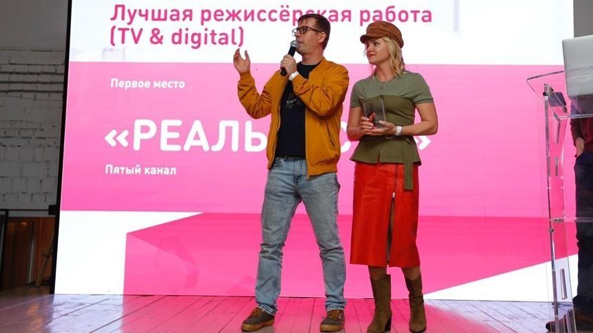Телеканалы всоставе МИЦ «Известия» заняли 17 призовых мест вконкурсе «МедиаБренд»