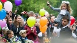 День знаний вновых реалиях: что изменится для российских школьников вэтом году