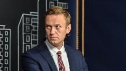 Лавров прокомментировал ход расследования дела Навального