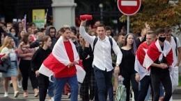 ВМинске наакциях протеста студентов прошли задержания— видео