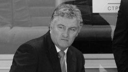 Умер бывший главный тренер петербургского СКА Милош Ржига